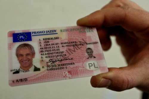 как получить визу в словению в 2019 году: документы, сроки, стоимость