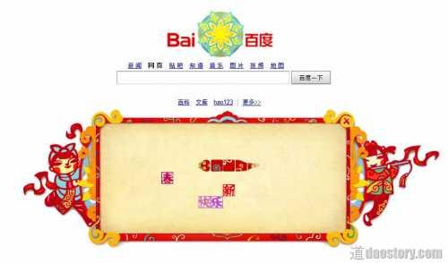 судоку — играем в магический квадрат